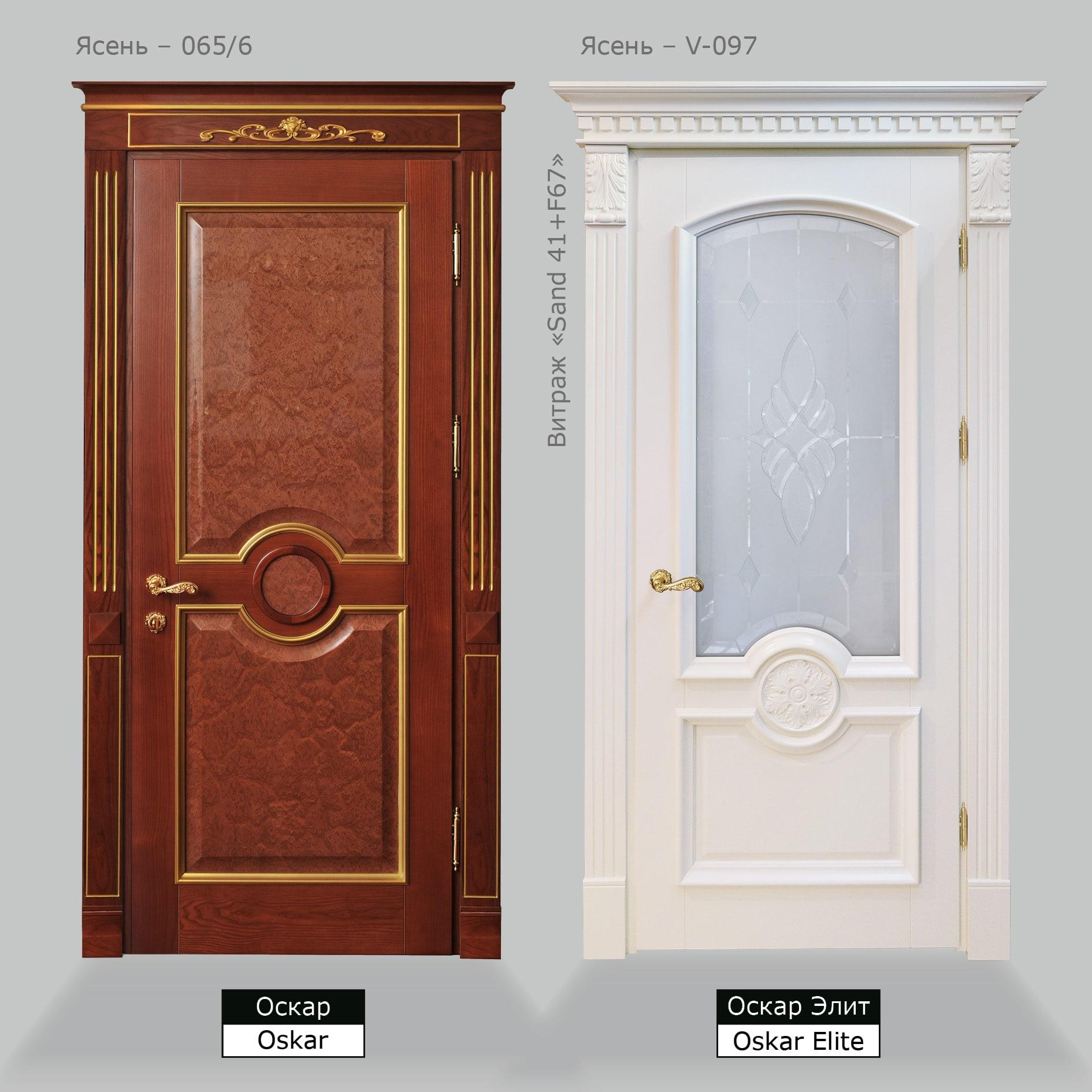 входные двери премиум класса в серпухове