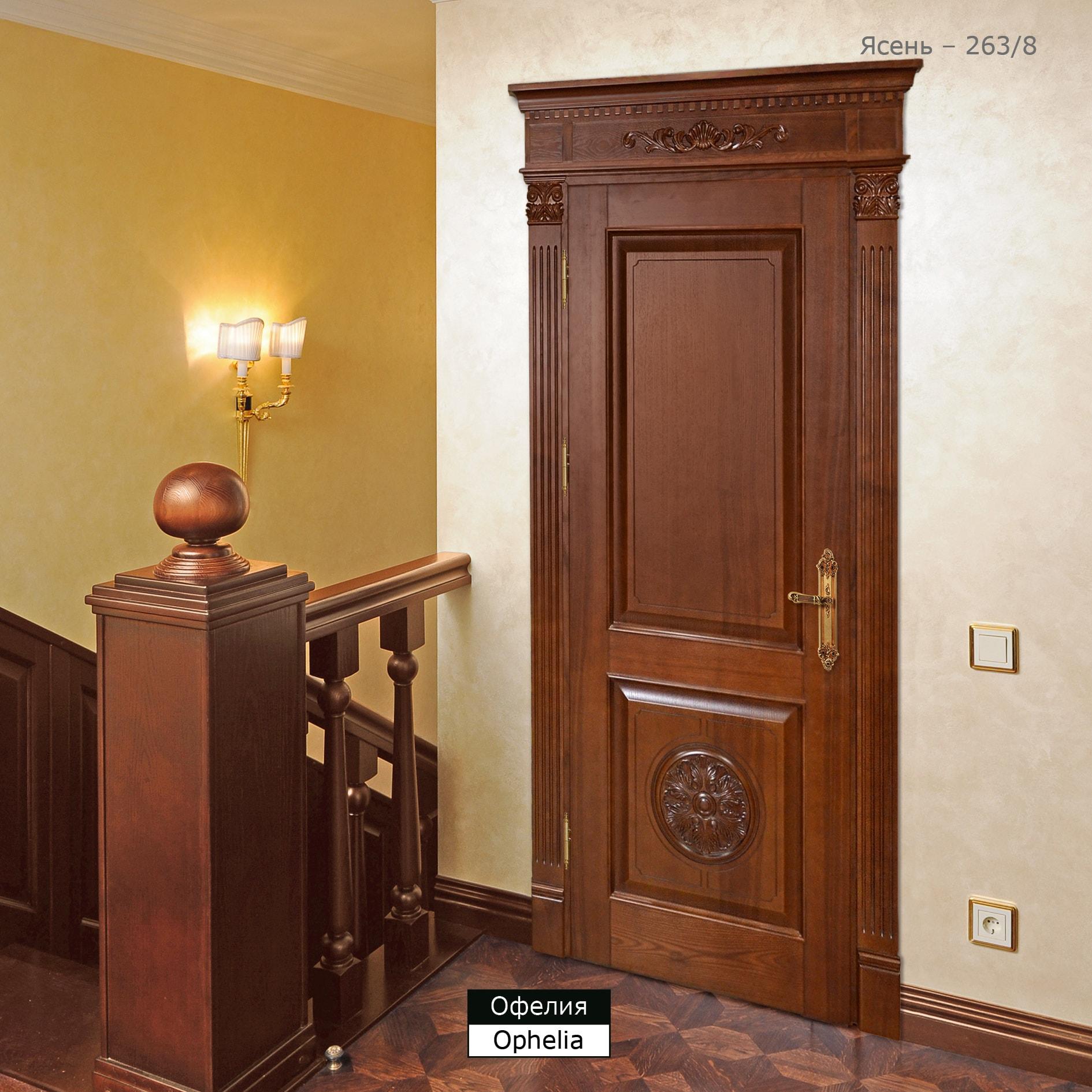 элитные входные двери из массива цена