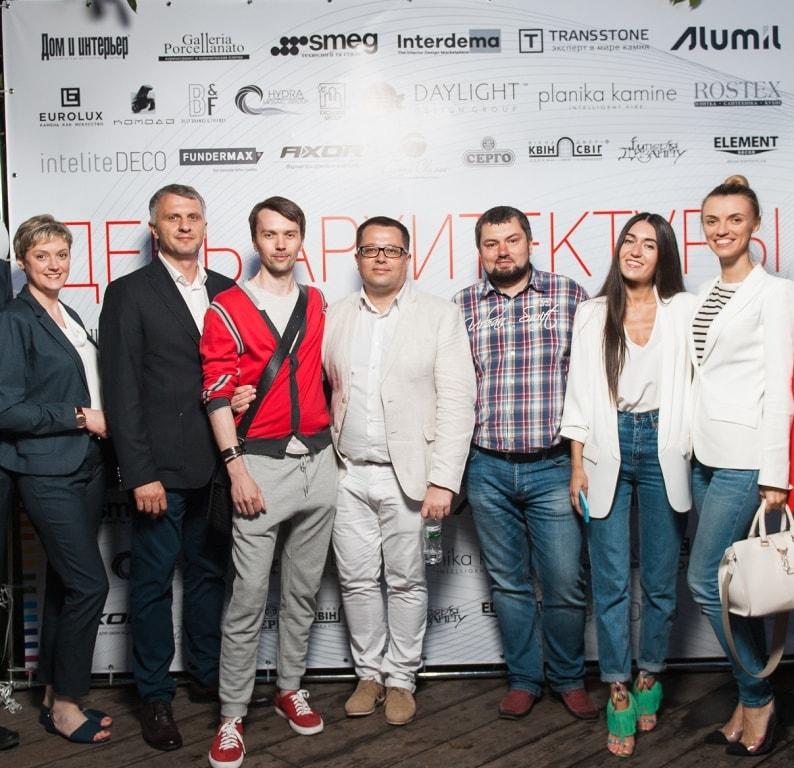 Компания Aprio поздравляет с Днем Архитектора всех архитекторов Украины!